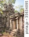 世界遺産アンコール遺跡群 Banteay Kdei カンボジア・シェムリアップ 35634095