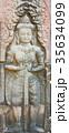 彫刻 世界遺産アンコール遺跡群 Banteay Kdei カンボジア・シェムリアップ 35634099