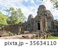 世界遺産アンコール遺跡群 Banteay Kdei カンボジア・シェムリアップ 35634110