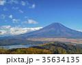 山 富士山 世界文化遺産の写真 35634135