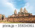 世界遺産アンコール遺跡群 Pre Rup カンボジア・シェムリアップ 35634361