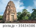 世界遺産アンコール遺跡群 Pre Rup カンボジア・シェムリアップ 35634386