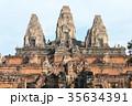 世界遺産アンコール遺跡群 Pre Rup カンボジア・シェムリアップ 35634391