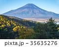 山 富士山 世界文化遺産の写真 35635276