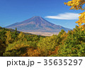 山 富士山 世界文化遺産の写真 35635297