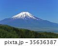 新緑 富士山 残雪の写真 35636387