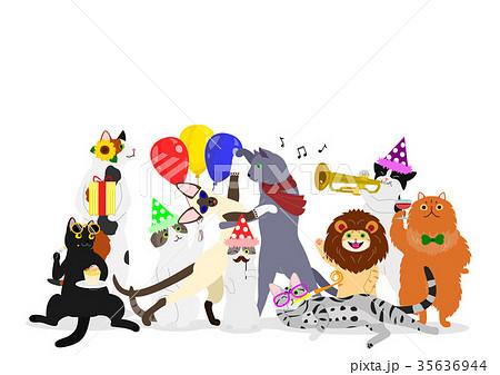 猫のパーティー グループ 35636944