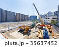 大規模建設現場 35637452
