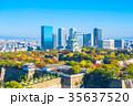 秋の大阪城と超高層ビル 35637520