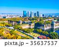 秋の大阪城と超高層ビル 35637537