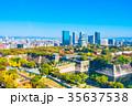 秋の大阪城と超高層ビル 35637538