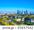 秋の大阪城と超高層ビル 35637542
