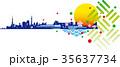 東京の初日の出の背景 35637734