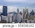 都会の景色ビル郡、青空、タイ、バンコク、アソークエリア 35638102