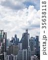 都会の景色ビル郡、青空、タイ、バンコク、アソークエリア 35638118