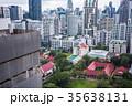 都会の景色ビル郡、青空、タイ、バンコク、アソークエリア 35638131