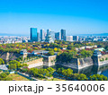 秋の大阪城と超高層ビル 35640006