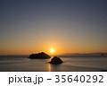 日の出 朝日 瀬戸内海の写真 35640292