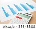 ビジネス 資料 データの写真 35643388