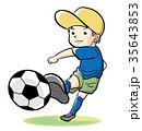少年サッカー・シュート 35643853