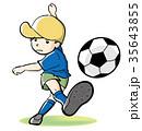男の子 子供 サッカーのイラスト 35643855