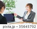 ビジネスウーマン 女性 人物の写真 35645702