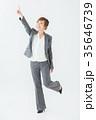 ビジネスウーマン 女性 スーツの写真 35646739