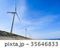 波崎風力発電所 波崎ウインドファーム 風力発電の写真 35646833