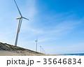 波崎風力発電所 波崎ウインドファーム 風力発電の写真 35646834