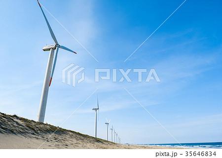 波崎風力発電所・波崎ウインドファーム 35646834