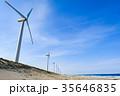 波崎風力発電所 波崎ウインドファーム 風力発電の写真 35646835