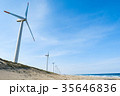 波崎風力発電所 波崎ウインドファーム 風力発電の写真 35646836