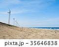 波崎風力発電所 波崎ウインドファーム 風力発電の写真 35646838