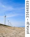 波崎風力発電所 波崎ウインドファーム 風力発電の写真 35646839