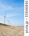 波崎風力発電所 波崎ウインドファーム 風力発電の写真 35646840