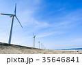 波崎風力発電所 波崎ウインドファーム 風力発電の写真 35646841
