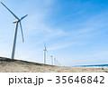 波崎風力発電所 波崎ウインドファーム 風力発電の写真 35646842