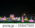 東京ドイツ村 イルミネーション 2017年 (千葉県袖ヶ浦市) 35647305