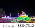 東京ドイツ村 イルミネーション ウインターイルミネーションの写真 35647312