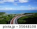 ニライカナイ橋 沖縄 海の写真 35648108