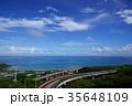 ニライカナイ橋 沖縄 海の写真 35648109