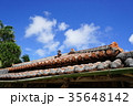 シーサー 沖縄 屋根の写真 35648142