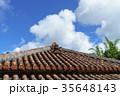 シーサー 沖縄 屋根の写真 35648143