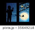 そり xマス クリスマスのイラスト 35649218