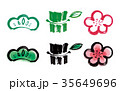 松竹梅 新年 正月のイラスト 35649696