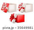 プレゼント BOX ボックスのイラスト 35649981