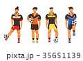サッカー フットボール 蹴球のイラスト 35651139