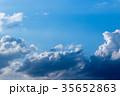雲 青空 空の写真 35652863