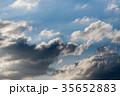 雲 空 風景の写真 35652883