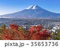 富士山 紅葉 風景の写真 35653736